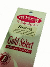 Nitiraj Gold Incense
